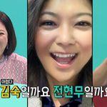 이 사진은 김숙일까, 전현무일까?
