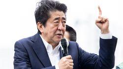 오늘 일본 참의원 선거에서 아베가 개헌선을 확보할 수