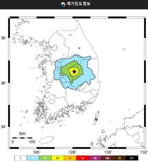 경북 상주 인근에서 발생한 규모 3.9 지진에 대한 기상청