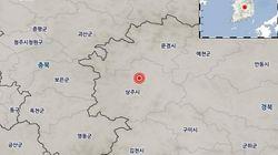 경북 지진에 전국서 지진 감지 신고가 잇따르고