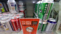 일본 맥주 매출이 지난해 같은 기간보다 평균 30%