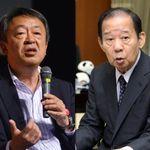 池上彰氏「予算を餌に選挙を優位に誘導しようとした」⇒自民・二階幹事長「そんなゲスなことを言ってない」