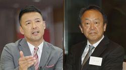 山本太郎氏「政権を狙いにいってます」