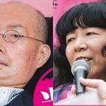 일본 참의원 선거에서 ALS 환자와 중증장애인 후보가