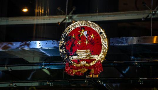홍콩 시위대가 경찰을 따돌리고 중국 사무소에 먹물을