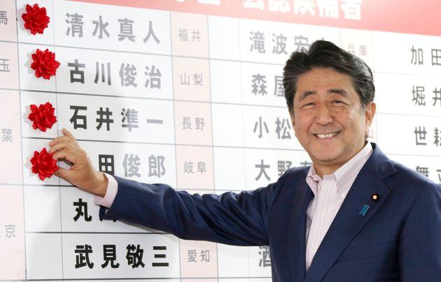 참의원 선거 '절반의 승리' 확정 직후 아베가 내뱉은