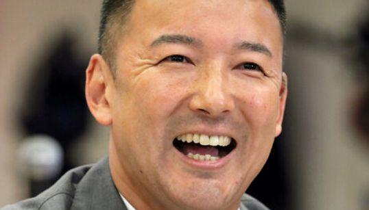 山本太郎氏、落選「一切後悔はない。代表としてできる限りのことをしていく」