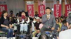 Deux personnes lourdement handicapées élues au Sénat