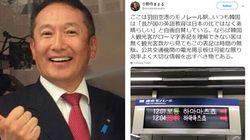 """일본 정치인이 """"일본 지하철 내 한글 안내는 시간 낭비""""라고"""