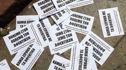 Ρουβίκωνας: «Εάν μας κυνηγήσετε, θα κάνουμε παρεμβάσεις σε τουριστικά