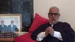 Benkirane en colère contre El Othmani pour le vote du projet de loi sur