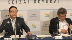 일본 경제단체가 '한국 불매운동 오래 안간다'고 말한