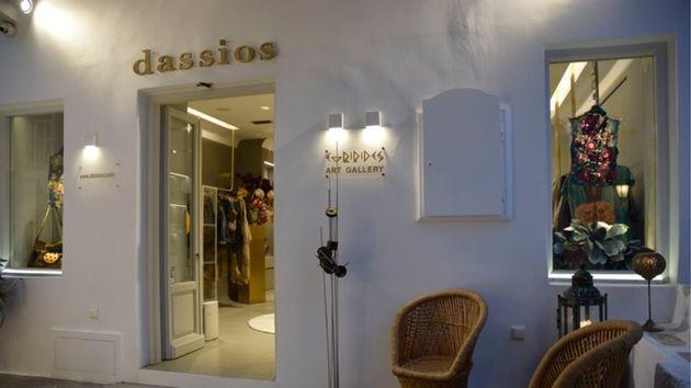 Η Evripides Art Gallery ταξιδεύει στη