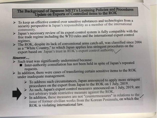 일본 경제산업성이 각국 주재 공관을 통해 해외 주요 언론사들을에 직접 배포한 설명