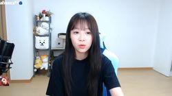 유튜버 쯔양이 학교폭력 의혹을
