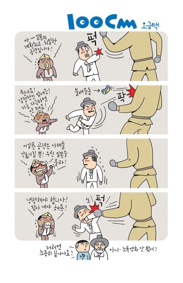 불편한 '전지적 아베