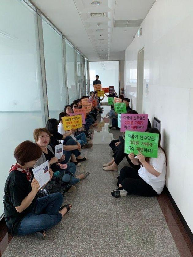 전남지역 시민단체 회원들이 22일 민주당 전남도당 앞에서 성희롱 목포시의원의 당적 박탈을 촉구하고