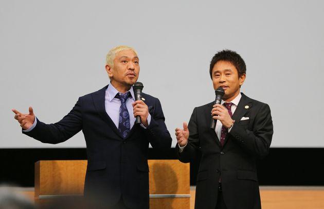 お笑いコンビ「ダウンタウン」の浜田雅功さん(右)と松本人志さん