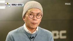 김태호의 두 번째 새 예능 프로그램이 편성