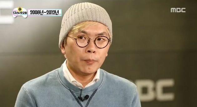 김태호 PD의 두 번째 새 예능 프로그램이 편성