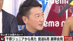 闇営業問題で浮き彫り「空気に支配されがちな日本社会」 堀潤氏「社会通念上許されないことは燃やされ、拡大していく」