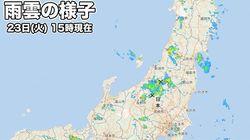 関東など夕方にかけて激しい雨に注意 広い範囲で雷雲発達