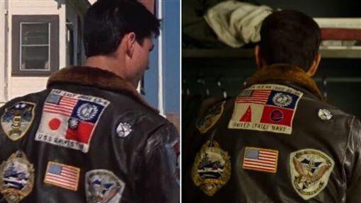 La veste originale du Top Gun de 1986 (à gauche) et la nouvelle veste dans le film qui sortira...