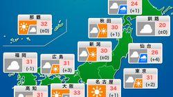 【天気情報】日本各地で30度を超える真夏日へ。午後は内陸部を中心に雷雨に注意を