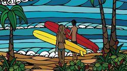 '알로하~' 도심 한복판에서 즐기는 하와이 해변의