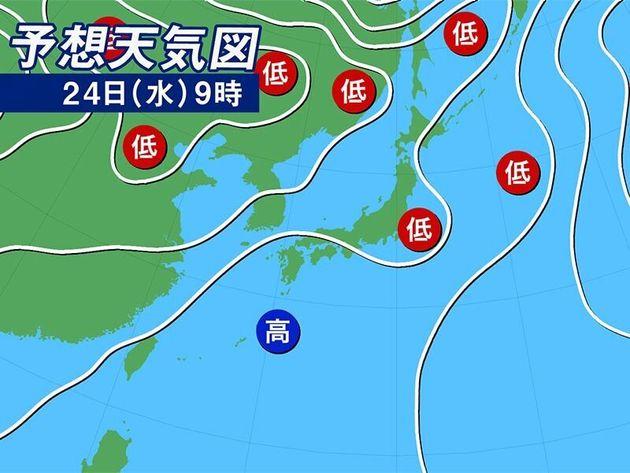 予想天気図 24日(水)9時