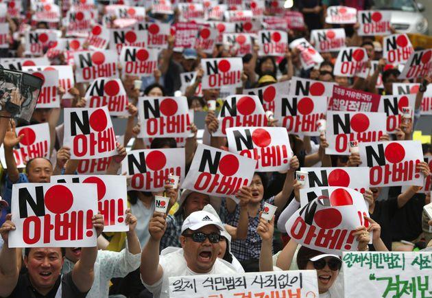 지난 20일 주한일본대사관 인근에서 벌어진 반일 시위의