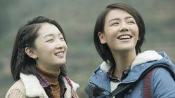 중국영화 '안녕, 나의 소울메이트'가 한국에서