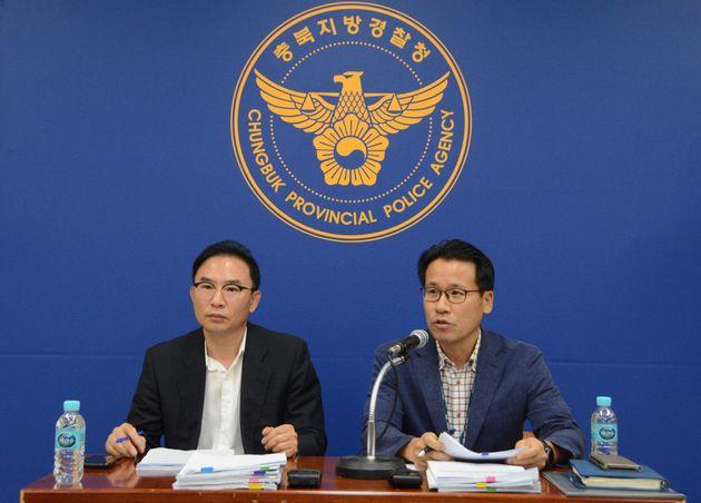 경찰이 '고유정 의붓아들 사망사건' 관련 첫 공식입장을