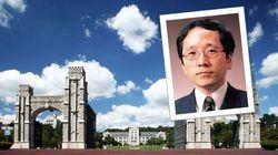 고려대 학생들이 김성도 교수의 폭언과 갑질을