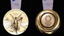 2020도쿄올림픽 메달은 이렇게