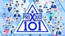 '프로듀스X101' 측이 투표 조작 논란에 입을 열었다 [입장