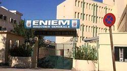 ENIEM : La licence d'importation et d'exploitation de la matière première accordée par le ministère de