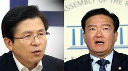 자유한국당이 북한 발사체 도발에 문 대통령을