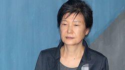 국가정보원 특수활동비 수수 박근혜의 형량이