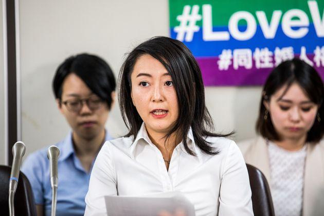 「同性婚を認めないのは、重大な人権侵害だ」