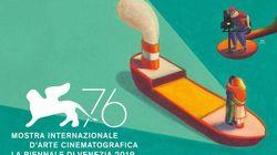 Al Festival del Cinema di Venezia tra i top Polanski e Soderberg. Tre gli italiani in concorso: Pietro Marcello, Maresco e