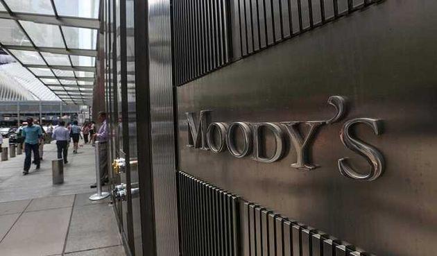 Moody's: Με συνεχείς μεταρρυθμίσεις και ισχυρά δημοσιονομικά θα έρθει η αναβάθμιση της