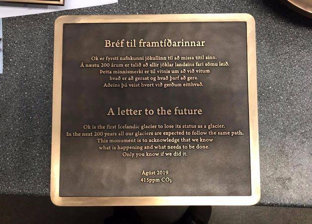 La plaque commémorative du