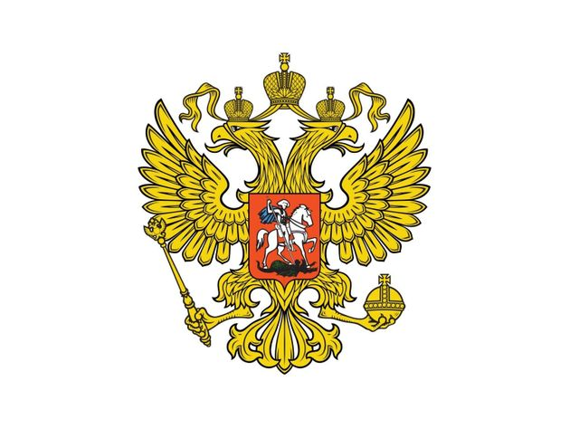 Russia's coat of