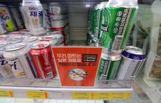 편의점 수입 맥주 할인 행사에서 일본 맥주가