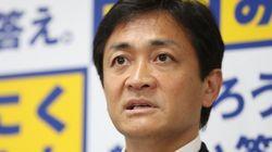 国民民主党・玉木雄一郎代表「憲法改正議論を進める」と発言