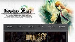 「MAGES.」が苦境続くドワンゴから独立。『STEINS;GATE』などを開発