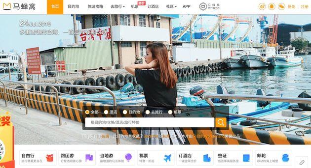 マーフォンウォーの公式サイト