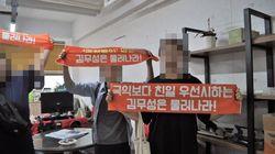 부산 대학생 9명, 김무성 의원 사무실