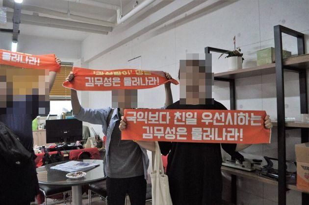 부산 대학생 9명, 김무성 자유한국당 의원 지역구 사무실